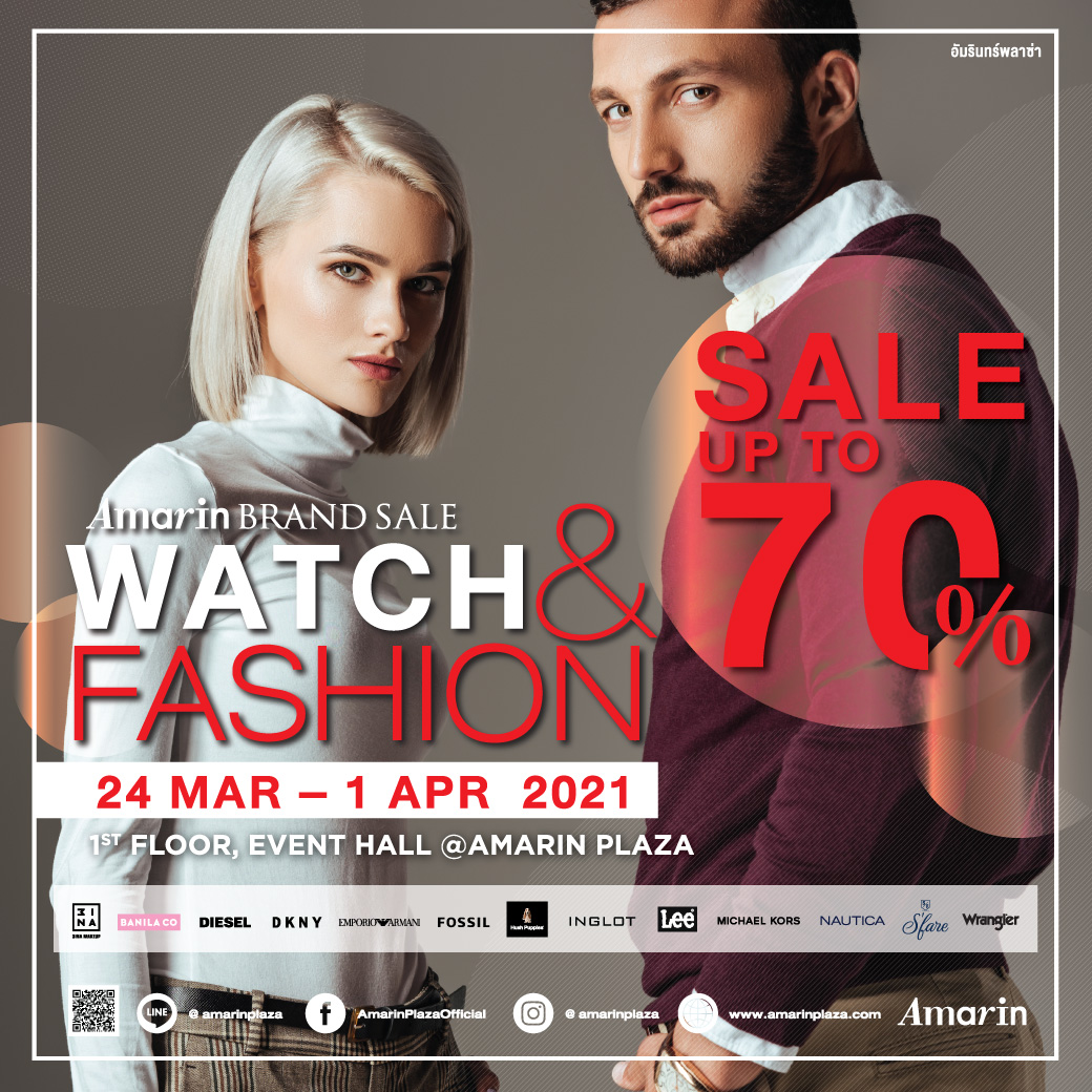 Watch & Fashion Sale up to 70%